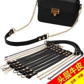 頭層牛皮女包包鏈條配件金屬鏈子斜挎包手提帶真皮包帶子鐵鏈肩帶 交換禮物