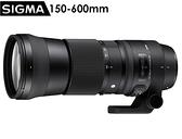 【震博】SIGMA 150-600mm F5-6.3 DG DN OS Sports鏡頭for Sony (E接環;公司貨)飛羽鏡頭