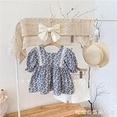 女童夏裝套裝2021新款兒童時髦衣服女寶寶夏季碎花兩件套 快速出貨