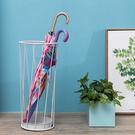 雨傘架 歐式創意傘桶鐵藝鐵絲雨傘架家用簡約傘架放傘的架子雨傘具收納桶 店慶降價