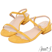 Ann'S輕盈氣質-弧線細帶純色絨質一字方頭涼低跟鞋-黃