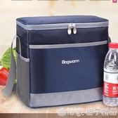 15L便攜送餐保溫包大號戶外冷藏保鮮冰包防水冰袋小號外賣保溫箱igo   橙子精品
