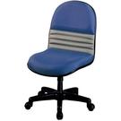 電腦椅 辦公椅 AT-302-10 辦公椅(HF-66)【大眾家居舘】