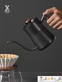 細嘴壺 手沖咖啡壺304不銹鋼掛耳長嘴壺細口壺套裝帶溫度計防燙把手600ml 童趣