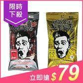 日本KOYO 涼涼先生 酷涼提神溼巾(15片) 2款可選【小三美日】$99