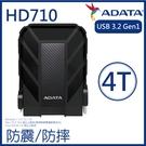 ADATA 威剛 4TB HD710 P...