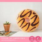 可愛甜甜圈小抱枕-焦糖瑪奇朵多拿滋