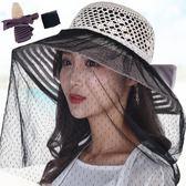 帽子 防蚊女面紗透氣遮臉帶面紗的夏天女士防曬太陽帽折疊兩用