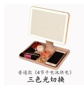 【粉色普通款三色光切換】帶燈led化妝鏡子折疊公主鏡臺式化妝鏡