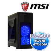 微星 B450M 平台【薩滿2號】AMD R5 2600+微星 GTX1060 ARMOR 6G電競機送DS B1【刷卡分期價】