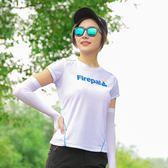 速干t恤女短袖戶外運動登山健身夏季透氣半袖圓領寬松女士快干衣yoki