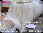 御芙專櫃˙『愛麗絲˙柔情』˙AAA級100%天然長纖蠶絲被(3.5KG)˙號稱『纖維皇后』的美譽