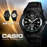 CASIO MW-600F-1A 型男手錶 MW-600F-1AVDF 率性黑 現貨 熱賣中!