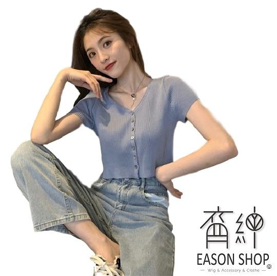 EASON SHOP(GW6198)韓版純色短版露肚臍坑條紋前排釦V領短袖針織衫T恤女上衣服彈力貼身內搭衫酒紅
