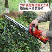電動綠籬機充電式多功能家用庭院修枝機茶葉修剪機電動采茶機 qz3337【野之旅】