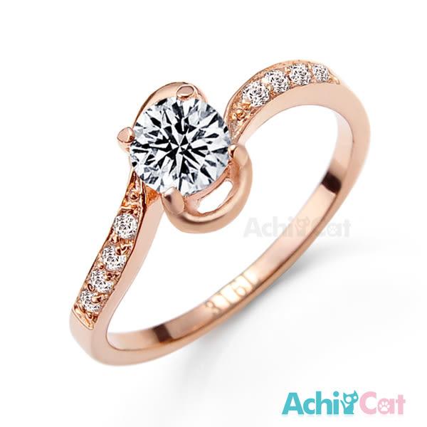 鋼戒指 AchiCat 白鋼尾戒 完美心願 八心八箭 玫金