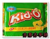 古意古早味 Kid-O 奶油檸檬三明治 (350g/包) 懷舊零食 糖果 日清奶油 蘇打餅 13 餅乾