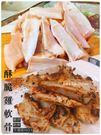 調味雞軟骨$170/400g(包),居酒屋必點美食在家輕鬆享用