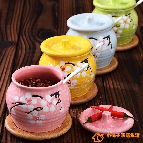 帶蓋陶瓷調味罐豬油罐放鹽調味盒日式辣椒油罐家用【桃子居家】