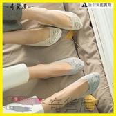 10雙 蕾絲船襪女 薄款 夏季短襪 襪底女隱形襪淺口襪套絲襪襪子女