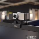 台式電腦攝頭 筆記本攝像頭免驅動帶麥即插...