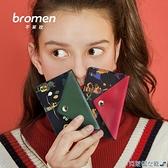 名片夾 【品牌體驗款】不萊玫女士超薄卡包公交卡套名片夾多功能卡包可愛 快速出貨