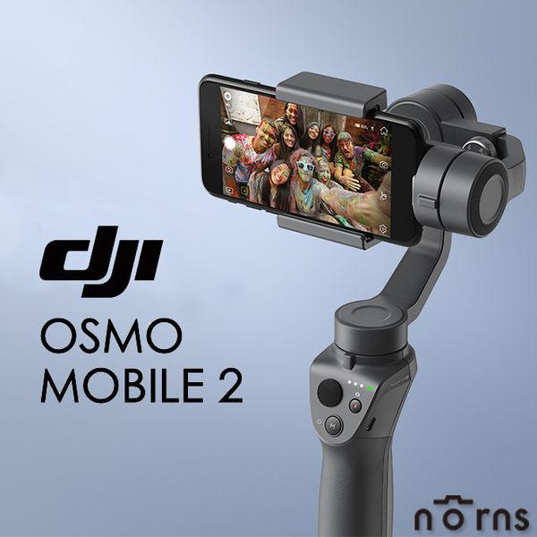 Norns【DJI OSMO Mobile 2手機雲台】手持三軸穩定器 智能拍攝 變焦推桿 輕量設計 原廠公司貨