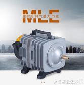 氧氣泵小型增氧泵賣魚增氧機海鮮魚池充氧泵大功率打氧機魚缸氧氣泵養魚 爾碩數位3c