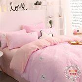 交換禮物-日式水洗棉四件套純色夏季泡泡紗色織柔軟親膚裸睡卡通公主風被套