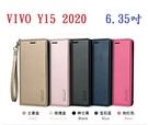【Hanman】VIVO Y15 2020 6.35吋 真皮 皮套 翻頁式 側掀 插卡 保護套