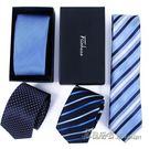 領帶窄版7cm黑學生藍色禮盒裝