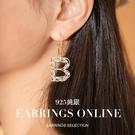 PUFII-耳環 925純銀字母B簡約耳針式耳環- 0513 現+預 夏【CP20359】