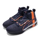 【六折特賣】Puma 籃球鞋 Legacy MM 藍 橘 男鞋 高筒 運動鞋 【ACS】 19404802