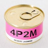 四平二月茉莉香木Desert Jasmine  / 4P2M