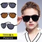 TR90偏光Polaroid太陽眼鏡 超輕量僅17g 飛行員墨鏡 男女適用 太陽眼鏡 抗UV400 【91261】