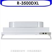 (含標準安裝)《結帳打9折》櫻花【R-3500DXL】90公分半隱藏式排油煙機