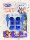 【震撼精品百貨】冰雪奇緣_Frozen~迪士尼公主系列熱狗模具#31446