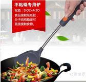 食品級硅膠鏟子不黏鍋專用鏟硅膠鍋鏟不黏鍋鏟子廚具不黏鍋鍋鏟限時大降價!