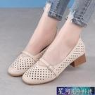 瑪麗珍鞋 夏季圓頭中跟軟底單鞋女復古瑪麗珍奶奶鞋鏤空一字扣淺口皮鞋 星河光年