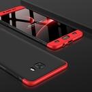 三星 Galaxy C9 Pro/J7 Max/J7 Prime 三合一手機殼 360°全包防摔防指紋磨砂硬套