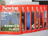 【書寶二手書T4/雜誌期刊_QEA】牛頓_91~97期間_共7本合售_台灣獼猴的故事等