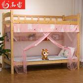蚊帳    學生宿舍蚊帳寢室單人床上鋪下鋪單門拉鍊遮光上下床1.2米1.5m床 Igo 寶貝計畫