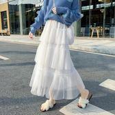 紗裙 蛋糕裙中長款女春夏半身裙子很仙的超仙女白色長裙網紗裙 【韓國時尚週】