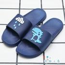 【2雙裝】拖鞋男士家用防滑浴室居家塑料軟底外穿涼拖女【奇趣小屋】