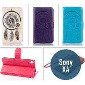 SONY Xperia XA 風鈴皮套 插卡 支架 錢包 側翻皮套 手機套 保護套 手機殼 保護殼