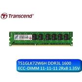 創見 伺服器記憶體 【TS1GLK72W6H】 8GB DDR3-1600 ECC 單條8G 1.35V 新風尚潮流