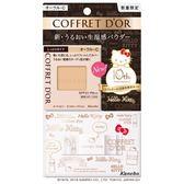 Kanebo佳麗寶  COFFRET D'OR光透裸肌保濕粉餅UV限定組A(三麗鷗聯名限定版)