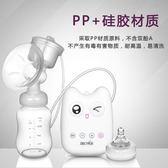 黛舒電動吸奶器靜音孕產婦吸乳器自動按摩擠奶器吸力大拔奶器 全館免運