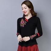 春秋中國風女裝新款長袖t恤大尺碼復古打底衫民族風刺繡上衣女洋裝
