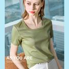 80支絲光棉短袖T恤棉方領素色上衣(S-3XL可選)/設計家 AL301908
